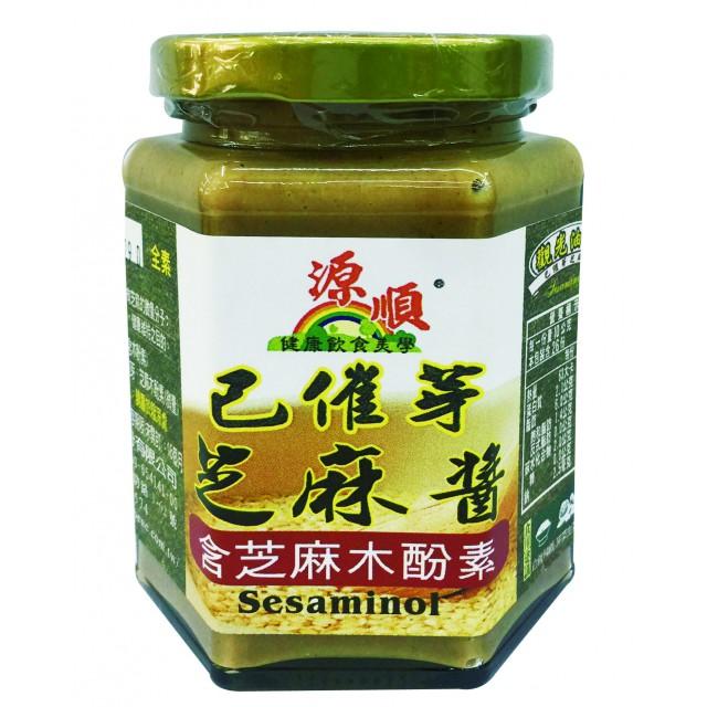 已催芽芝麻醬(含木酚素)(260公克)(SCCQ260S)