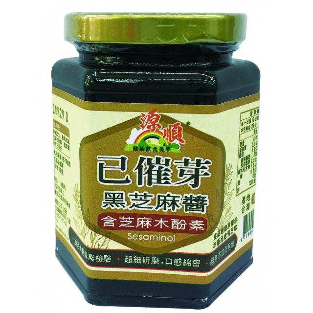 已催芽黑芝麻醬(含木酚素)(260公克)(SBCQ260S)