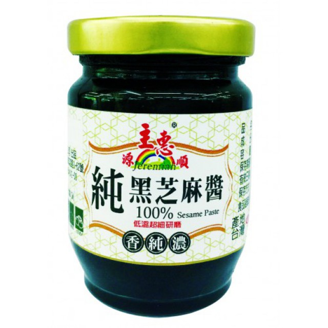 源順100%黑芝麻醬(120公克) (SBC120B)
