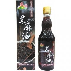 超優級低溫鮮榨100%黑麻油 (PSE570)