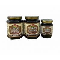 已催芽黑芝麻醬(含木酚素)(260公克)(SBCQ260S)(買兩罐大送一罐小優惠組)
