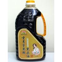 坐月子 專用黑麻油(2000ml)(S2.01)