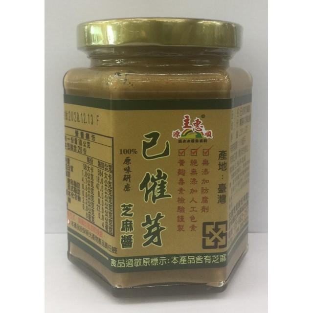 源順100%已催芽純芝麻醬(260公克) (SCQ260)