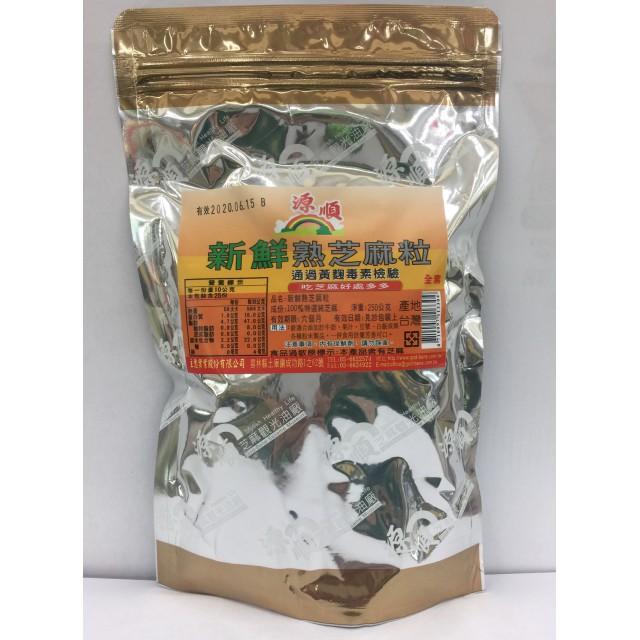 100%熟芝麻粒(白) (SS02-3)