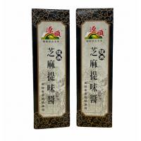 經典芝麻提味醬 (W0022)(兩入組)
