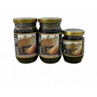 源順100%已催芽純黑芝麻醬(230公克) (SBQ230)(買兩罐大送一罐小優惠組)