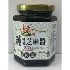 源順100%黑芝麻醬(260公克) (SBC260A)