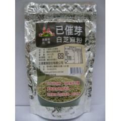 已催芽白芝麻粉(300公克/包) (QSW300)