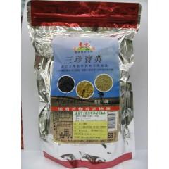 三珍寶典 (SIQ01)