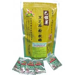 已催芽黑芝麻﹝粉﹞軟糖(約12小塊/包) (SQ01)