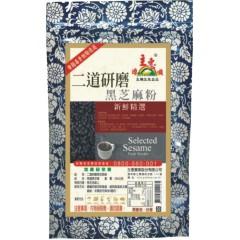 二道研磨芝麻粉( 300公克) (SSA3002)
