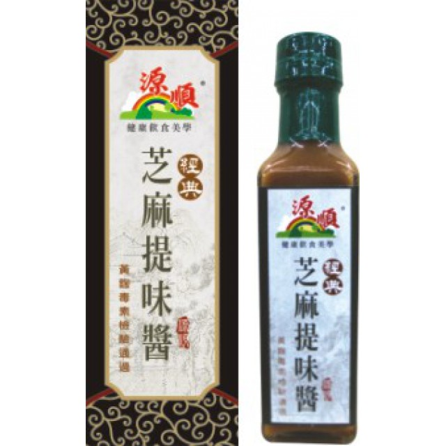 經典芝麻提味醬 (W002)